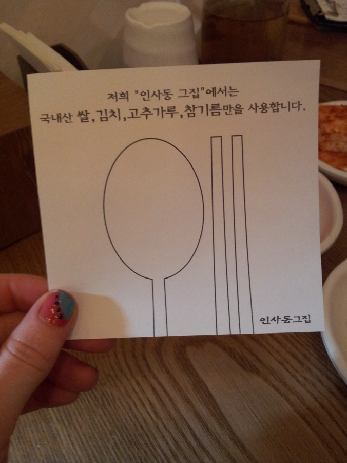 Nice little place-mats for you chopstick and spoon at Insadong Guejib.
